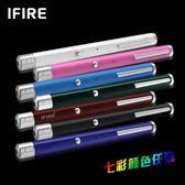 大功率激光燈手電紅綠光多功能USB充電式鐳射燈遠射紅外線指引筆
