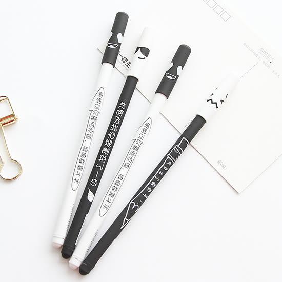 ◄ 生活家精品 ►【P69】創意文字個性0.5中性筆 黑色 文具 學生 辦公用品 書寫筆 水性筆
