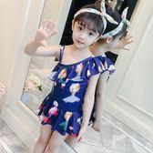 兒童泳衣女孩寶寶可愛 連體裙式防曬泳裝 qf400【旅行者】