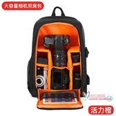 相機包 單反相機包微單便攜雙肩佳能尼康索尼專業數碼防水男女款多功能輕便快取T 4色
