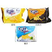 印尼 Gery 厚醬 起司/巧克力/椰子 蘇打餅(110g) 3款可選【小三美日】零食/團購