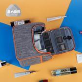 收納袋旅行隨身洗漱品手提便攜化妝包分裝整理包手拿化妝包大容量