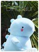 創意公仔 恐龍抱枕玩偶毛絨玩具女生可愛超萌床上睡覺抱布娃娃生日禮物 3C公社YYP