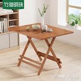 竹子可摺疊桌子擺攤家用便攜式戶外吃飯小戶型出租屋簡易圓餐桌椅 范思蓮恩