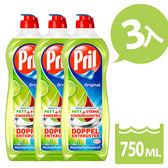 【Pril】原裝進口3入組 濃縮高效能洗碗精(檸檬清香) 750ml  廚房/生活日用品