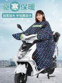 電動摩托車擋風被冬季加絨加厚加大電瓶自行踏板保暖防風罩連體款『小淇嚴選』