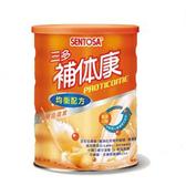 三多補体康均衡配方865g*1罐,贈送一小包試用包(送完為止)