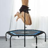 彈力床 蹦蹦床成人健身室內 跳跳床兒童 家用跳跳床戶外彈力床 CP3663【宅男時代城】
