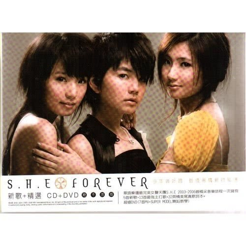 S.H.E Forever  新歌精選 CD附DVD(購潮8)