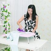 迷你燙衣板台式熨衣板家用摺疊熨斗板燙衣服熨衣墊小號電熨斗燙凳igo   電購3C