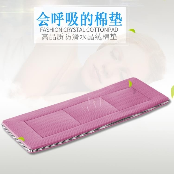 折疊床靈鷹辦公室折疊床單人午休午睡床配套豪華水晶絨床墊床褥 【快速】