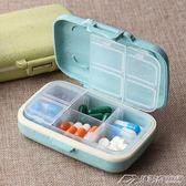小藥盒便攜式藥品盒一周旅行隨身藥片藥丸分裝藥盒子日本迷你薬盒  潮流前線