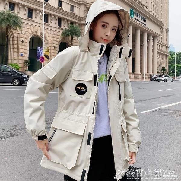 秋冬衝鋒衣女三合一可拆卸兩件套工裝外套韓版中長款加絨男厚-完美