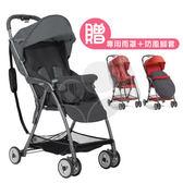 GRACO 超輕量型單向嬰幼兒手推車 羽量級 FEATHERWEIGHT-酷樂黑 贈專用雨罩、防風腳套