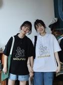 閨蜜裝青薔薇白色短袖T恤女寬鬆韓版學生2020年春夏新款印花上衣閨蜜裝 JUST M