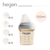 Hegen新加坡 金色奇蹟 PPSU多功能方圓型寬口奶瓶 150ml