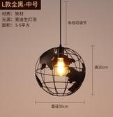 loft復古北歐美式工業風酒吧創意餐廳吧台咖啡廳倉庫辦公單頭吊燈【不含光源】