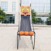 室內電子投籃機 成人兒童單人籃球架自動計分籃球機 家庭投籃游戲 IGO