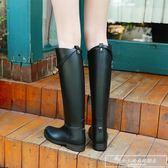 時尚款外穿雨靴女高筒成人鎖扣長筒女士水鞋加絨雨鞋保暖水靴防滑『韓女王』
