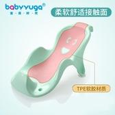 嬰兒洗澡架寶寶浴盆支架新生兒防滑浴架可坐躺兒童 萬客城
