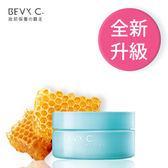 BEVY C. 水潤肌保濕霜(30g)【小三美日】