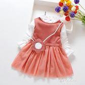 女童洋裝 童裝女童長袖洋裝秋新款韓版小女孩洋氣兒童純棉公主裙子  朵拉朵衣櫥