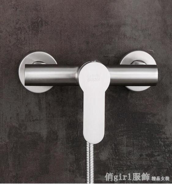 304不銹鋼淋浴龍頭浴室暗裝三聯浴缸冷熱水龍頭拉絲混水閥 中秋節好禮