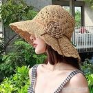 草帽女夏季沙灘帽子花朵可折疊防曬大檐海邊度假太陽帽編織遮陽帽