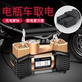 電瓶車充氣泵電動48V72v通用型電動車打氣泵30缸雙杠220v家用加氣 快速出貨