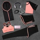 【618好康又一發】健身服跑步運動服套裝女