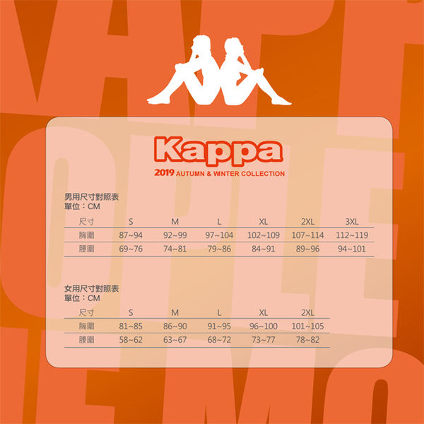 KAPPA義大利 時尚舒適女吸濕排汗速乾田徑背心 岩草綠 黑RA72-L962-4