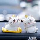 汽車小貓擺件創意個性男女車內飾品裝飾品家用車載可愛公仔招財貓 3C優購
