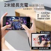 ASUS Z012DA ZenFone3 ZE552KL《台灣製Type-C 5A手遊彎頭L型快充線 加長充電線傳輸線》