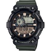 CASIO卡西歐 世界時間地圖手錶-墨綠 AEQ-200W-3AVDF / AEQ-200W-3A