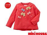 MIKI HOUSE  日本製 立體蝴蝶長袖上衣(珊瑚粉紅)