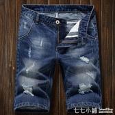 五分褲~ 夏季牛仔短褲男薄款五分褲子男士7七分馬褲修身破洞5分馬褲中褲潮