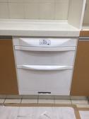 (修易生活館) 喜特麗JT-3152QGW 下崁式烘碗機 50公分 現貨供應安裝費外加1000