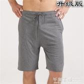 男睡褲短 夏季莫代爾五分短褲男士睡褲寬鬆家居褲男夏季大碼睡褲沙灘褲   夢幻衣都