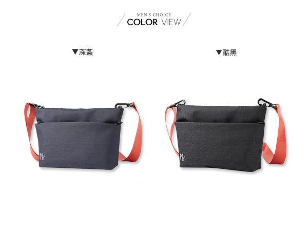 休閒單肩包 輕便防水隨身側背包【NQA5137】