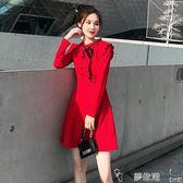 洋裝秋裝女裝名媛氣質小禮服荷葉邊收腰a字裙紅色長袖洋裝 夢依港