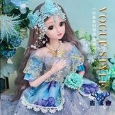 芭比洋娃娃60厘米套裝女孩仿真玩具大號公主【古怪舍】
