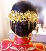 新娘頭飾中式套裝鳳冠龍鳳褂秀禾服流蘇古裝金色結婚禮發梳插包郵