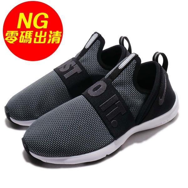【US7.5-NG出清】Nike 訓練鞋 Wmns Flex Motion Trainer EP Wide 黑 綠 左鞋舌黃 無原盒 女鞋【ACS】
