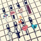 BTS TWICE EXO GOT7 金屬鑰匙扣 吊飾掛件E833【玩之內】BLACKPINK WANNA ONE👍現+預👍