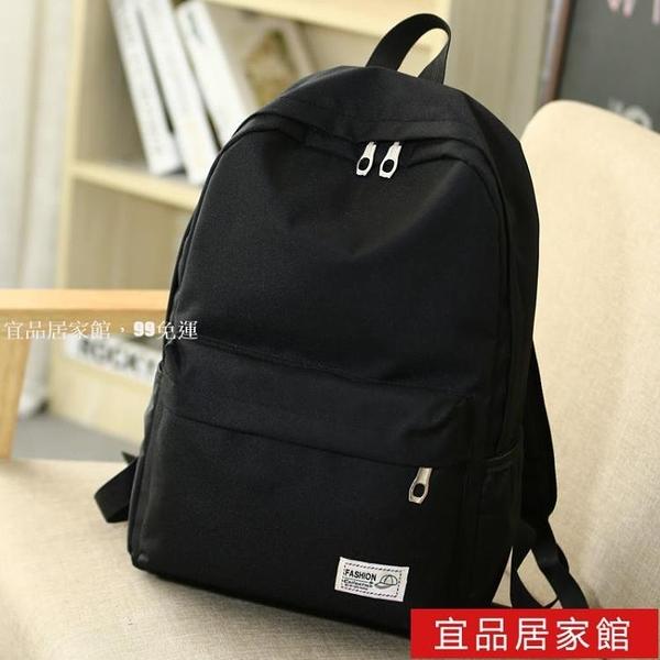 後背包 雙肩包女韓版青年電腦旅行校園初中高中學生書包男女時尚潮流背包 99免運