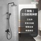 浴淋浴花灑套裝家用淋雨噴頭恒溫黑色花灑淋浴器洗澡神器  快速出貨