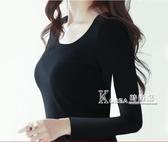 純棉黑色打底衫女長袖內搭緊身T恤保暖2019新款秋冬加絨加厚衛生衣 Korea時尚記