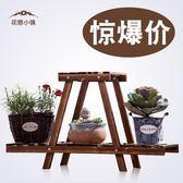 實木質花盆架子客廳落地式木頭飄窗台二兩層小置物架  igo 卡布奇諾