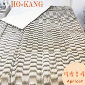 HO KANG  3D 立體仿貂絨毛毯 - 璀璨香檳