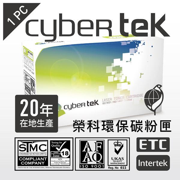 榮科Cybertek Fuji Xerox CT202264環保相容碳粉匣 (FX-DPCP225B黑)